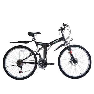 Ecosmo zusammenklappbares Mountainbike Test